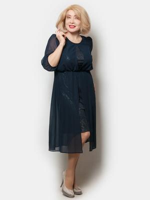 Платье темно-синее | 5633040