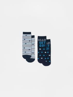 Набір шкарпеток (2 пари) | 5635342