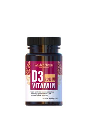 Витамин D3 (150 мг; капсулы; №90)   5635757