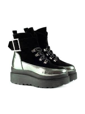 Ботинки черно-серебристые   5635961