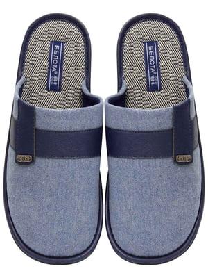 Тапочки синие | 5636539