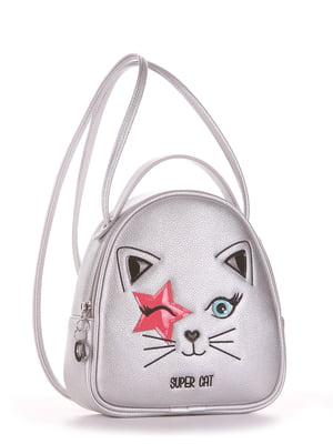 Рюкзак серебристого цвета с рисунком | 5636570