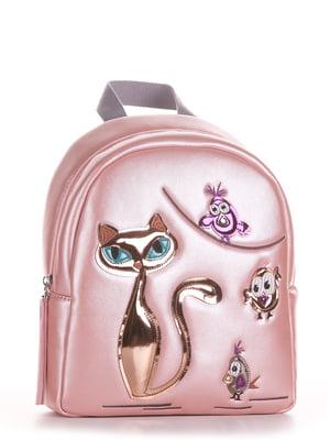 Рюкзак розовый с рисунком   5636573
