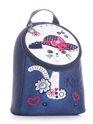 Рюкзак синій з малюнком | 5636577