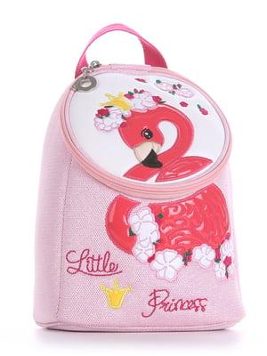 Рюкзак розовый с рисунком   5636579