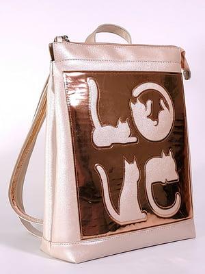 Рюкзак розовый с рисунком   5636598