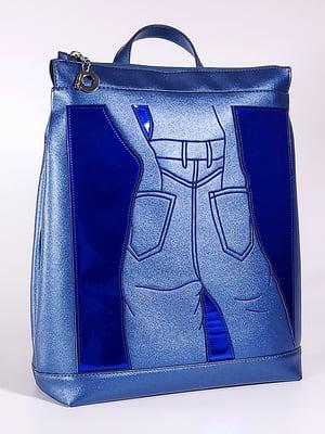 Рюкзак синій з малюнком   5636600