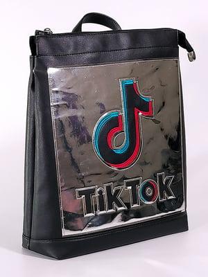 Рюкзак черный с принтом   5636602