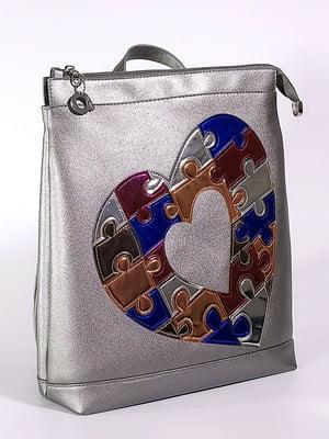 Рюкзак серебристого цвета с рисунком | 5636603