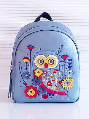 Рюкзак голубой с рисунком | 5636617