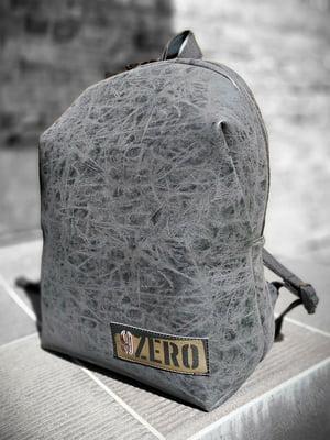 Рюкзак серый | 5636649