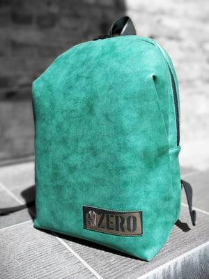 Рюкзак зеленый | 5636650