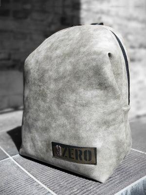 Рюкзак стального цвета | 5636653
