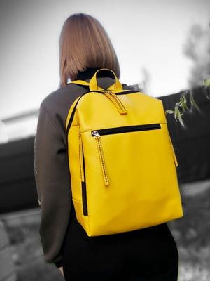 Рюкзак желтый | 5636655
