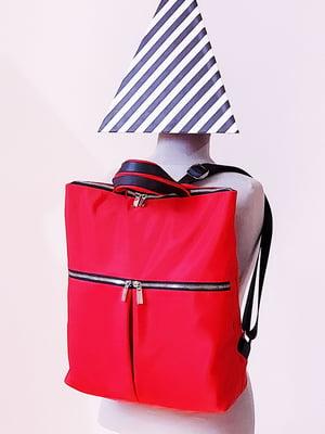 Рюкзак красный | 5636667