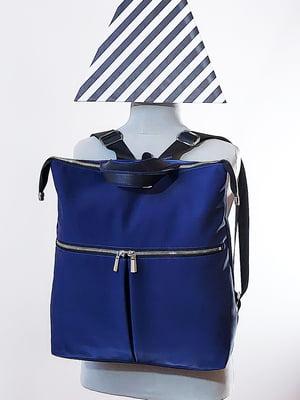 Рюкзак синий | 5636669