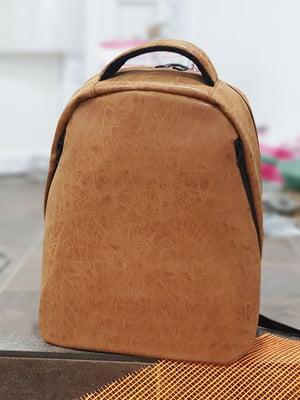 Рюкзак светло-коричневый   5636678