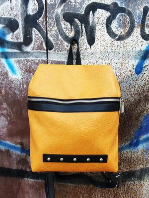 Рюкзак желтый | 5636688