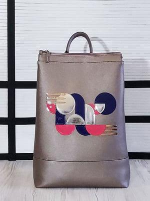 Рюкзак бронзового цвета с рисунком | 5636705
