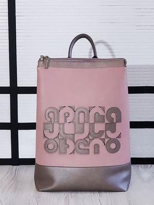 Рюкзак розовый с рисунком   5636706