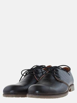 Туфли коричневые | 5633236