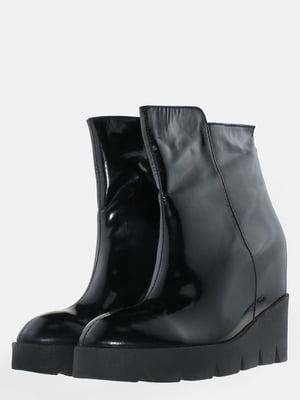 Півчобітки чорні | 5633246