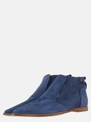 Ботинки синие | 5635770