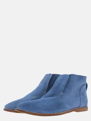 Ботинки синие | 5635772