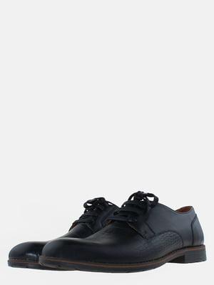 Туфли черные | 5635777