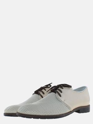 Туфли бежевые | 5635778