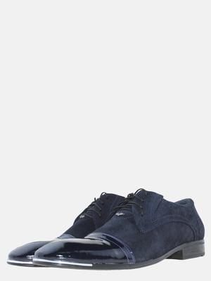Туфли темно-синие | 5636549