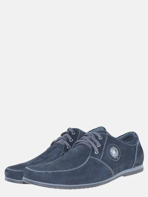 Туфли синие | 5636550