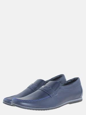 Лоферы синие | 5639310