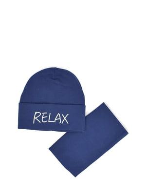 Комплект: шапка и бафф | 5639396