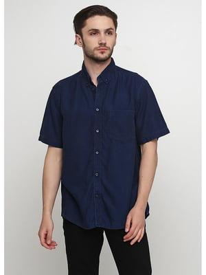 Рубашка темно-синяя   5500784
