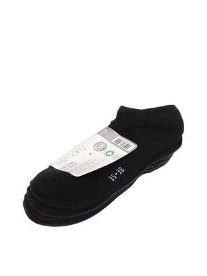 Набір шкарпеток (5 шт.) | 5592481