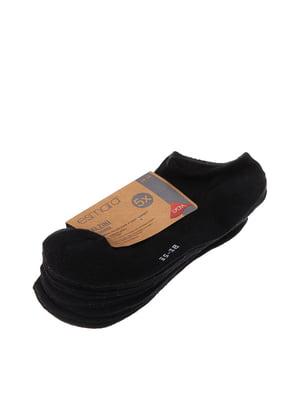 Набір шкарпеток (5 шт.) | 5592502