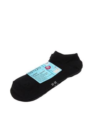 Набір шкарпеток (3 шт.) | 5592505