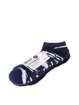 Набір шкарпеток (3 шт.) | 5592506