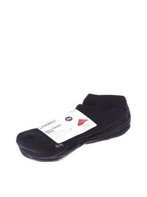 Набор носков (3 шт.) | 5592513