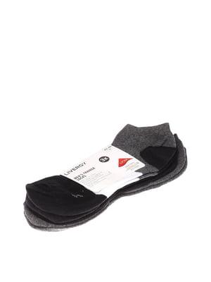 Набор носков (3 шт.) | 5592514