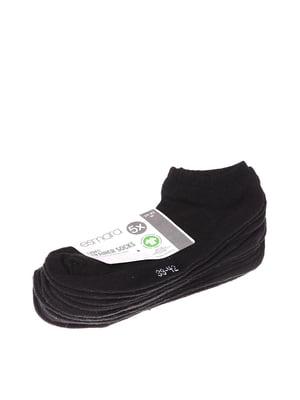 Набір шкарпеток (5 шт.) | 5592520