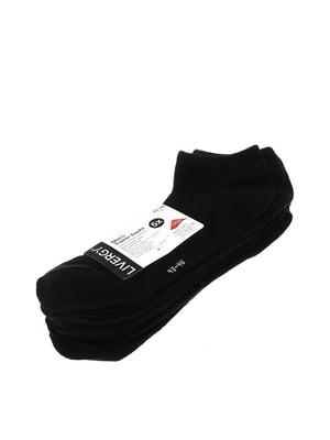 Набор носков (5 шт.) | 5592522