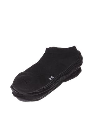 Набір шкарпеток (5 шт.) | 5592550