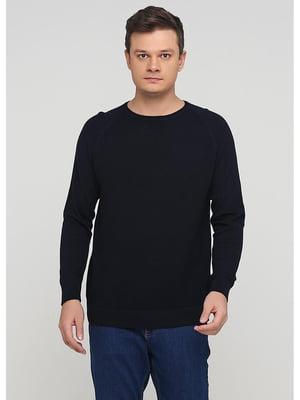 Джемпер темно-синий   5598000