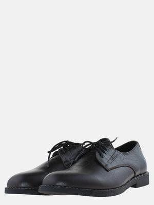 Туфли коричневые | 5633250