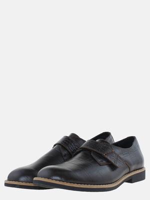 Туфли коричневые | 5633260