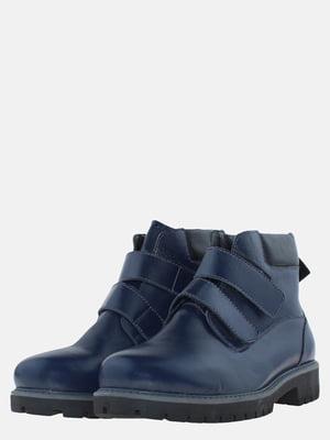 Ботинки синие | 5633261