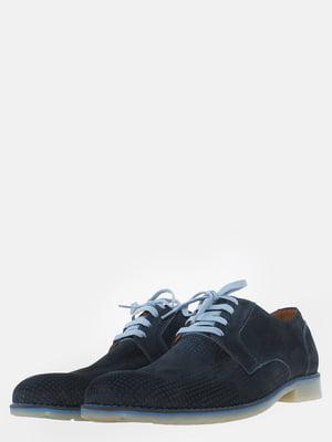 Туфли синие | 5633263