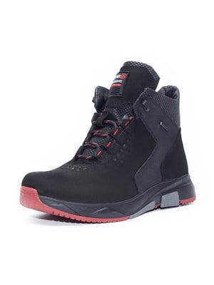 Ботинки черные | 5608671